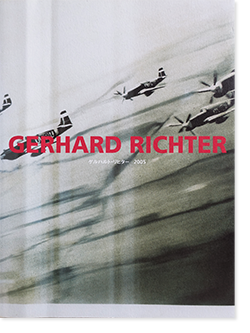 GERHARD RICHTER WAKO WORKS OF ART 2005 ゲルハルト・リヒター カタログ