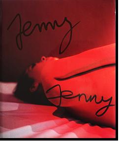 Tobias Zielony: Jenny Jenny トビアス・ツィローニ 写真集
