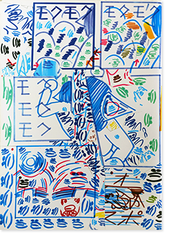 ベビーブームファイナル 横山裕一 作品集 BABYBOOMFINAL by YUICHI YOKOYAMA 署名本 signed
