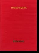 TOMOO GOKITA: PEEKABOO 五木田智央 展覧会カタログ