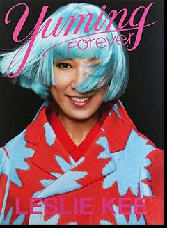 Yuming Forever by LESLIE KEE ユーミン・フォーエバー レスリー・キー 写真集