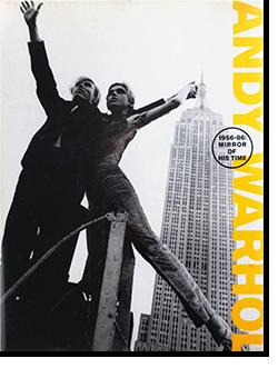 ANDY WARHOL 1956-86: MIRROR OF HIS TIME アンディ・ウォーホル 時代の鏡 展覧会カタログ