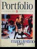 Portfolio Bibliothek der Stern Fotografie No.20 MARIO TESTINO Party マリオ・テスティーノ