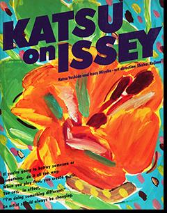 KATSU on ISSEY: Katsu Yoshida and Issey Miyake 吉田カツ 三宅一生