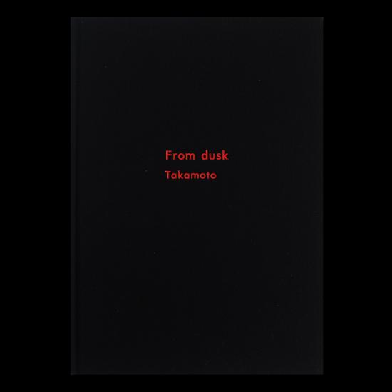 TAKAMOTO YAMAUCHI: FROM DUSK 山内貴元 写真集