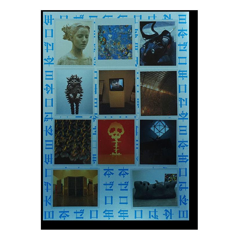 日本ゼロ年 展覧会カタログ GROUND ZERO JAPAN an exhibition catalogue