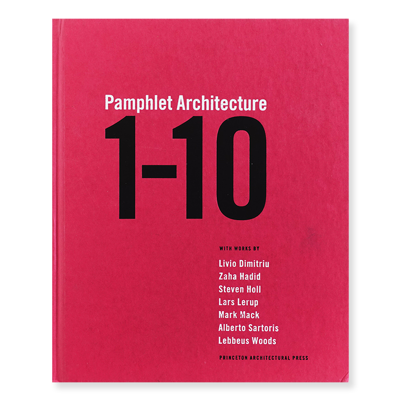 PAMPHLET ARCHITECTURE 1-10 パンフレット・アーキテクチャー