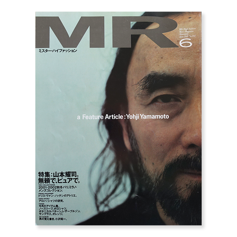 ミスター・ハイファッション 2001年6月号 MR.High Fashion vol.102 山本耀司 Yohji Yamamoto