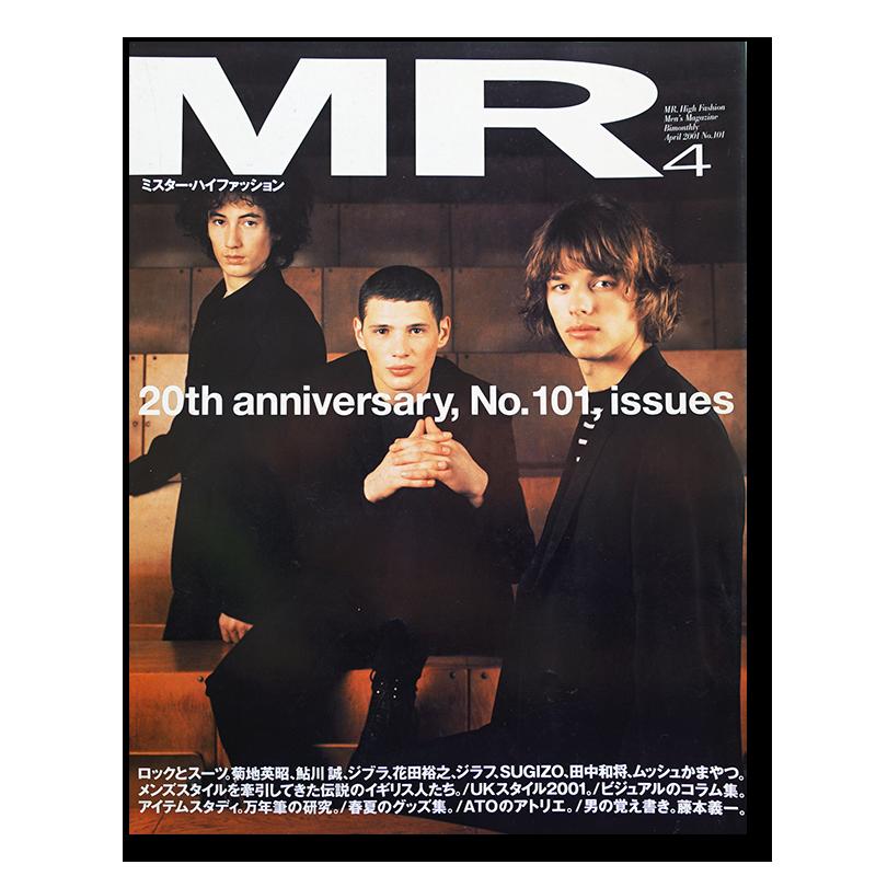 ミスター・ハイファッション 2001年4月号 MR.High Fashion vol.101 20th anniversary, No.101, issues