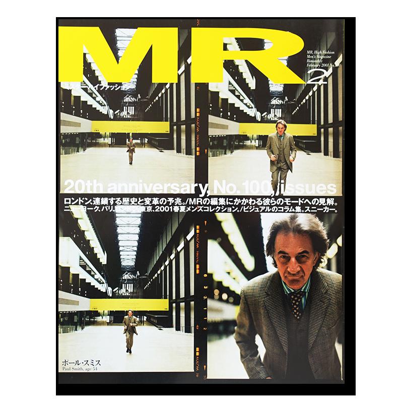 ミスター・ハイファッション 2001年2月号 MR.High Fashion vol.100 ポール・スミス Paul Smith