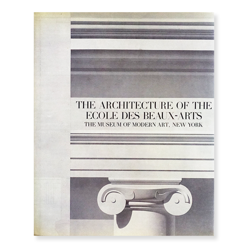 THE ARCHITECTURE OF THE ECOLE DES BEAUX-ARTS Edited by Arthur Drexler アーサー・ドレクスラー