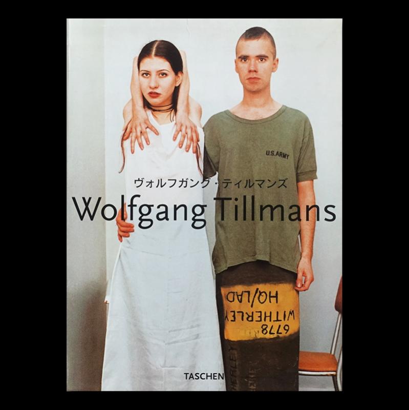 Wolfgang Tillmans TASCHEN 日本語版 ヴォルフガング・ティルマンズ ウォルフガング・ティルマンズ 写真集