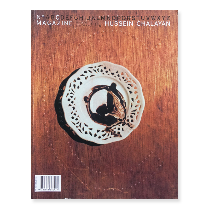 No. C MAGAZINE featuring HUSSEIN CHALAYAN フセイン・チャラヤン