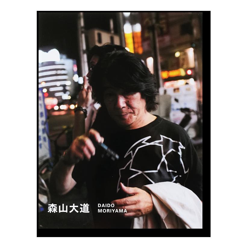 別冊 記録 第1号 森山大道 × 沢渡朔 写真集 RECORD extra issue No.1 Daido Moriyama × Hajime Sawatari 署名本 signed