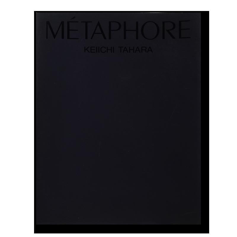 METAPHORE by Keiichi Tahara, YOHJI YAMAMOTO POUR HOMME