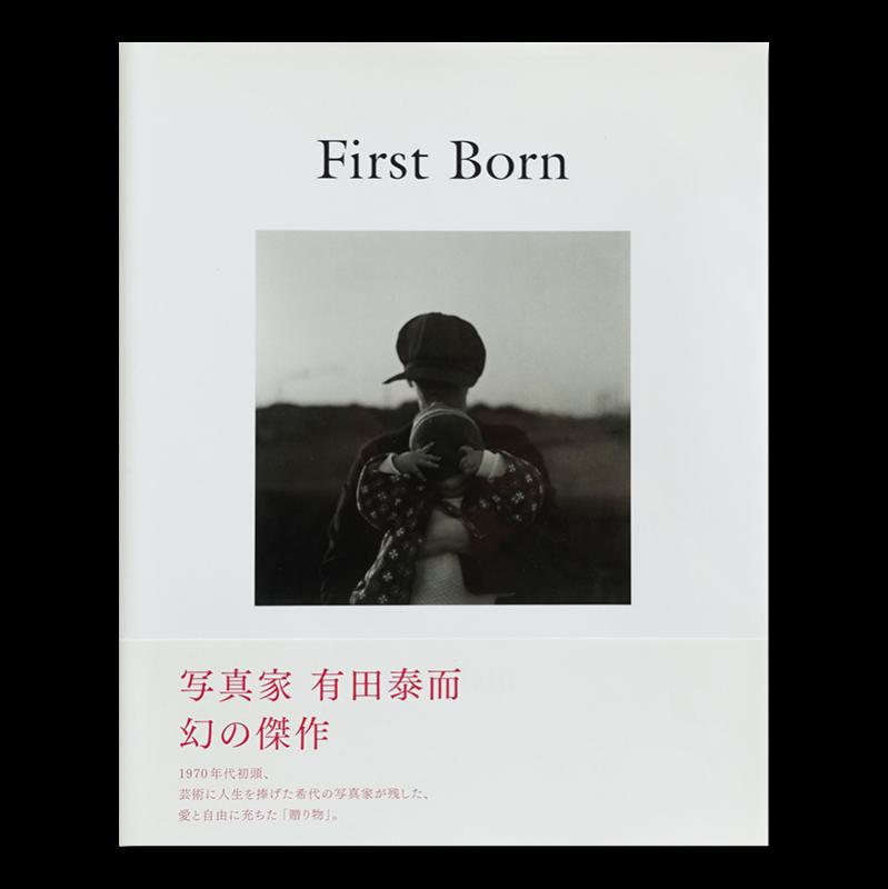 First Born 有田泰而 写真集
