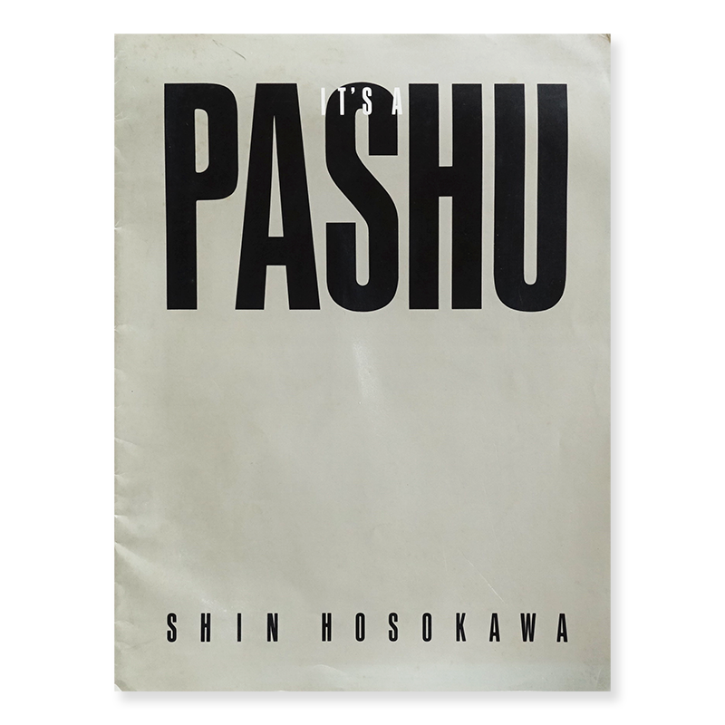 IT'S A PASHU '84 Spring and Summer Collection SHIN HOSOKAWA
