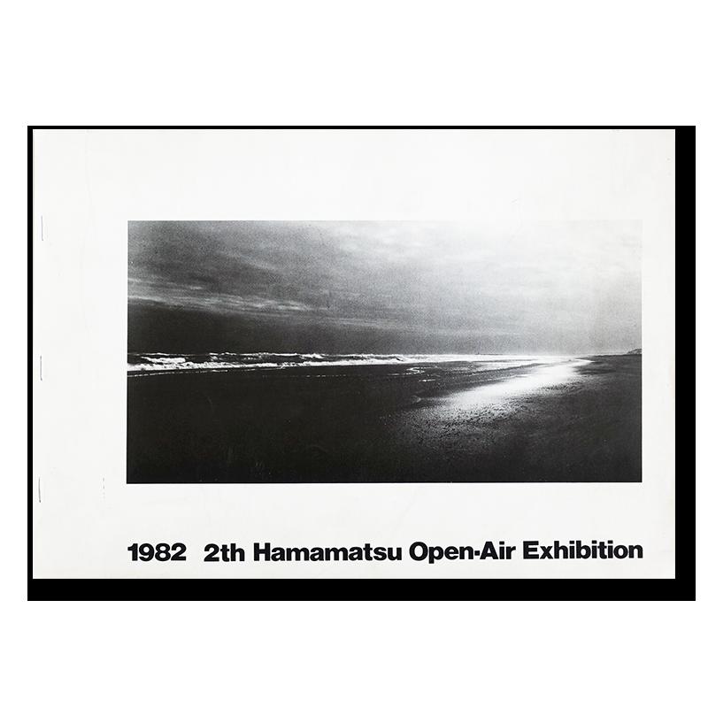 1982 2th Hamamatsu Open-Air Exhibition