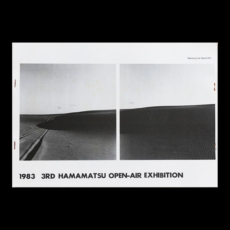 1983 3rd Hamamatsu Open-Air Exhibition