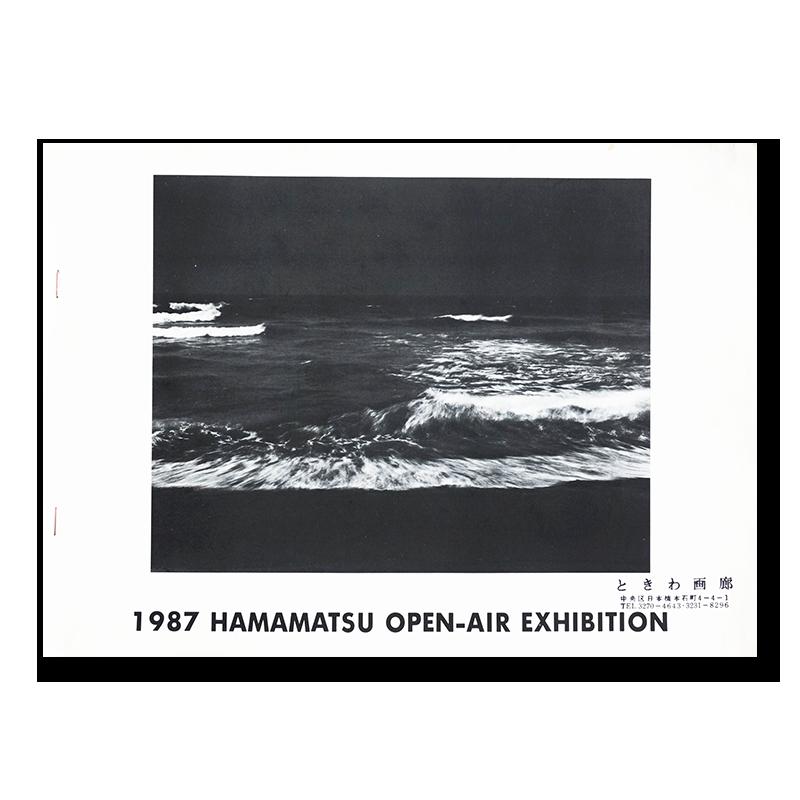 1987 6th Hamamatsu Open-Air Exhibition
