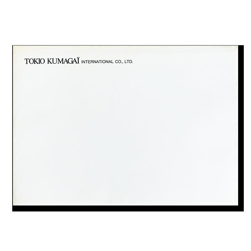 HOMME DE NUIT: TOKIO KUMAGAI COLLECTION PRINTEMPS-ETE 1989