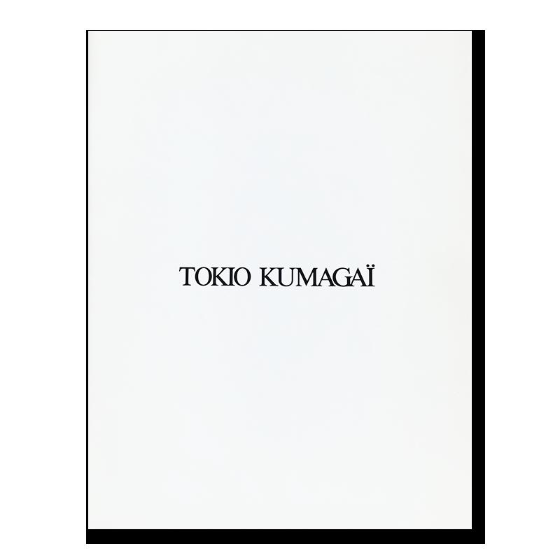 TOKIO KUMAGAI COLLECTION PRINTEMPS-ETE 1990 by YOICHI NAGASAWA