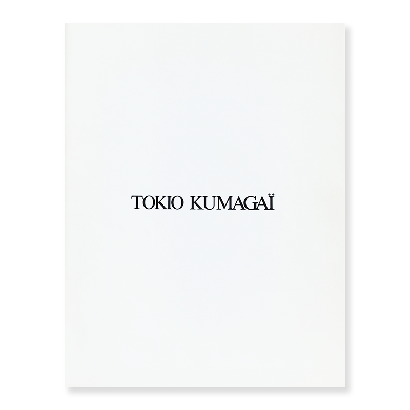 TOKIO KUMAGAI COLLECTION PRINTEMPS-ETE 1990 by YOICHI NAGASAWA