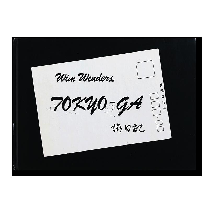 Wim Wenders: TOKYO-GA