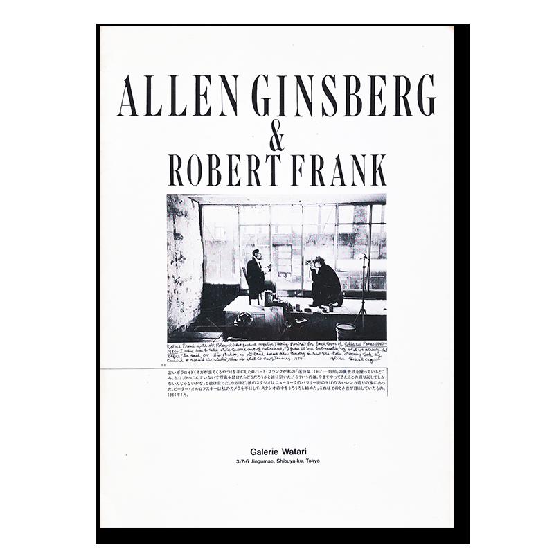 ALLEN GINSBERG & ROBERT FRANK at Galerie Watari in 1987