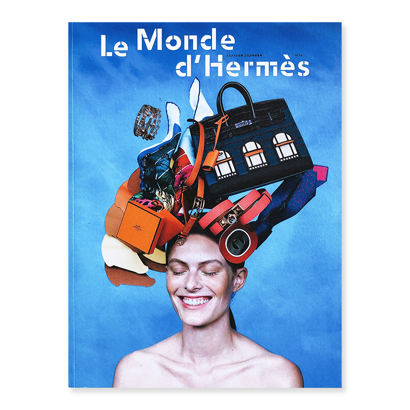 LE MONDE D'HERMES Numero 75 Automne Hiver 2019