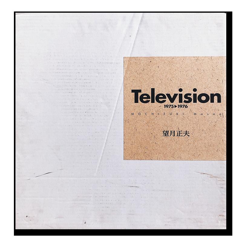 TELEVISION 1975-1976 Mochizuki Masao