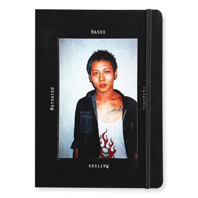 MOTOHIKO HASUI: PERSONAL MATTERS *signed