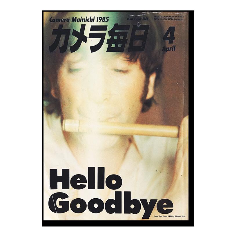 Camera Mainichi 1985 April Hello Goodbye