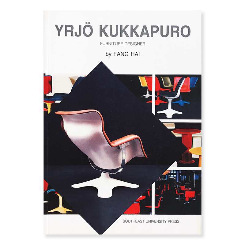 YRJO KUKKAPURO FURNITURE DESIGNER by Fang Hai