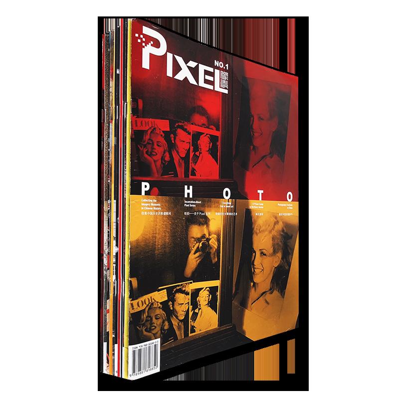 PIXEL No.1-5+supplements 12 volume set