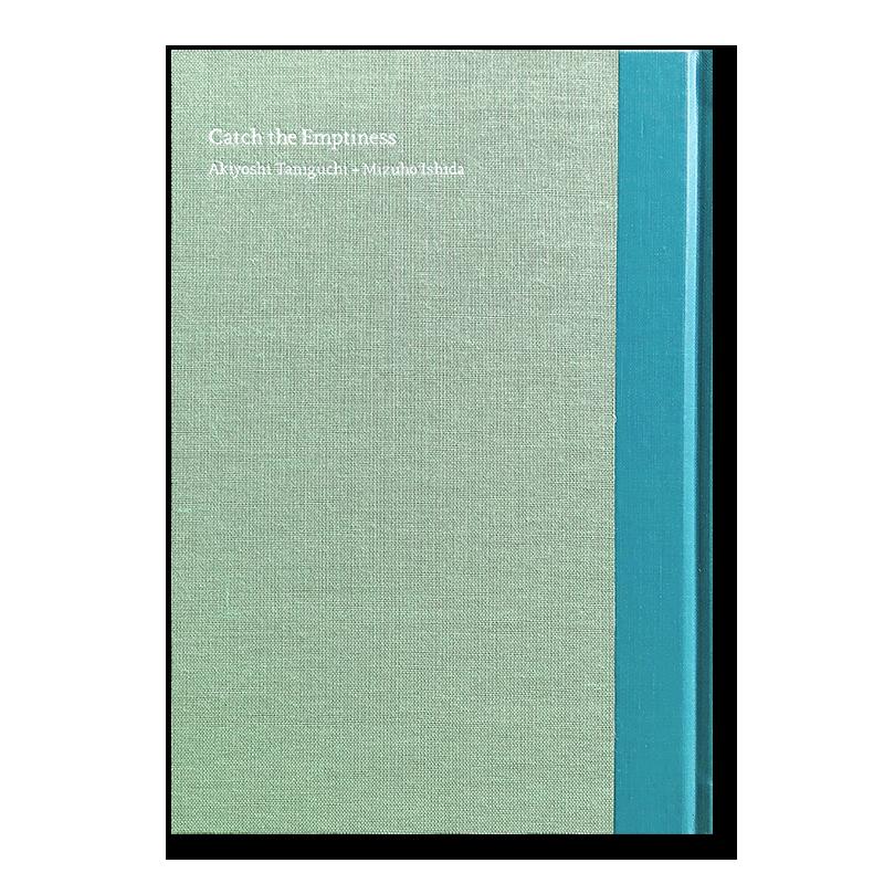 Catch the Emptiness by Akiyoshi Taniguchi+Mizuho Ishida *unopened