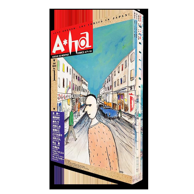 A・HA ESSO SS MONTHLY COMICS 5 volumes set