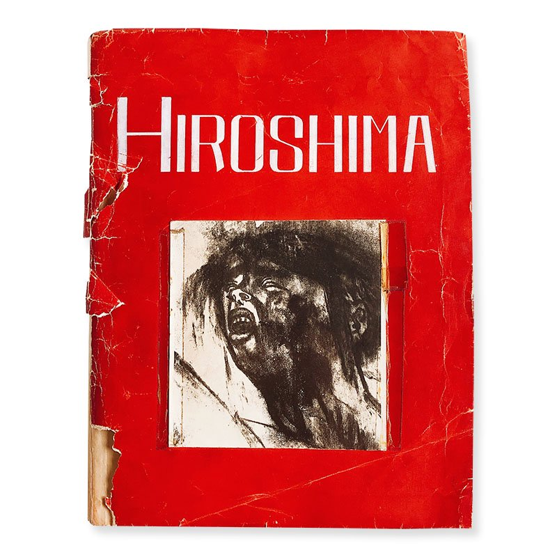The dummy book for HIROSHIMA by IRI and TOSHI MARUKI