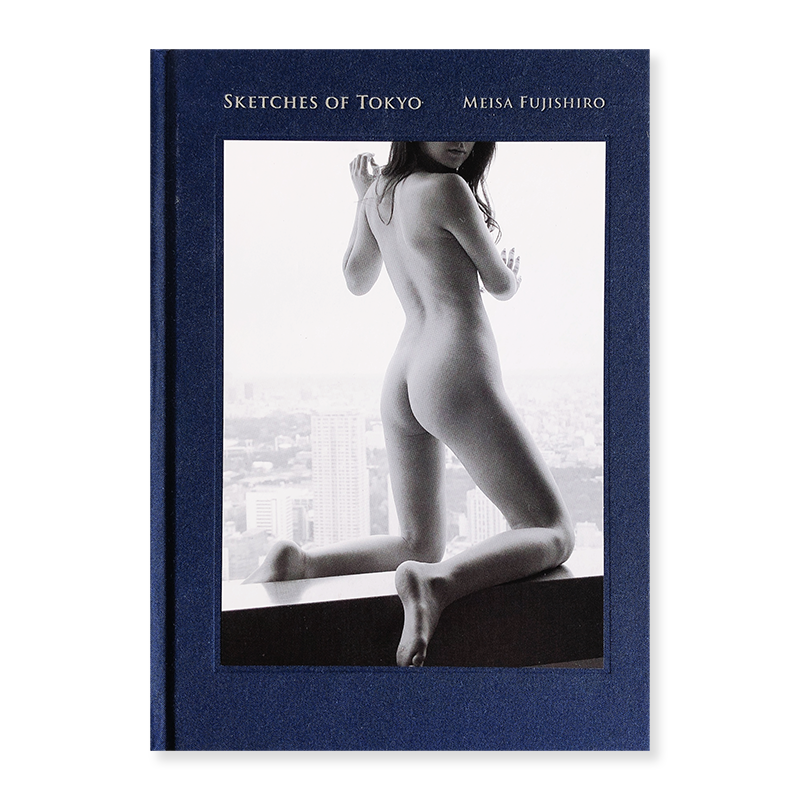 SKETCHES OF TOKYO Special edition by Meisa Fujishiro