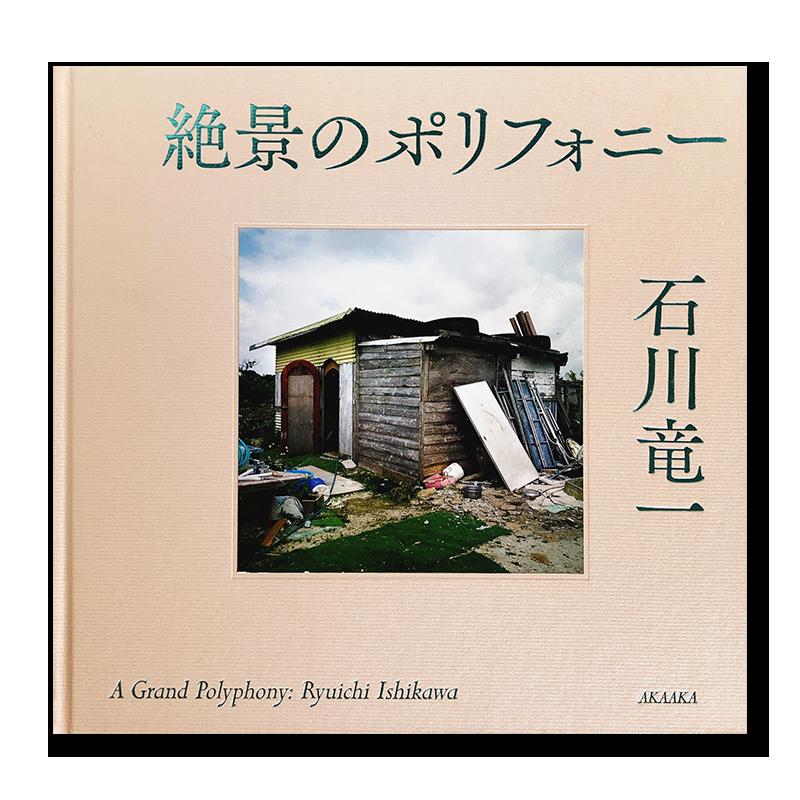 A Grand Polyphony: Ryuichi Ishikawa