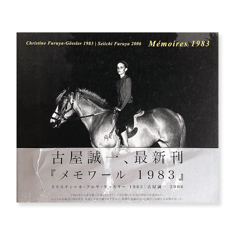 Memoires 1983: Christine Furuya-Gossler 1983 | Seiichi Furuya 2006