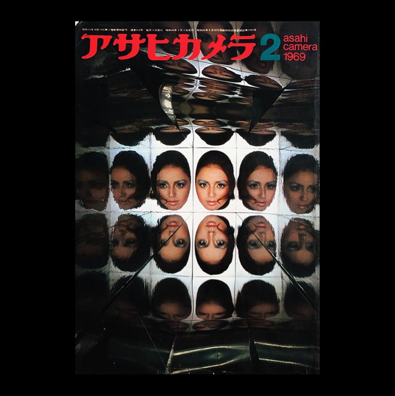 ASAHI CAMERA Vol.430 February 1969 DAIDO MORIYAMA etc...