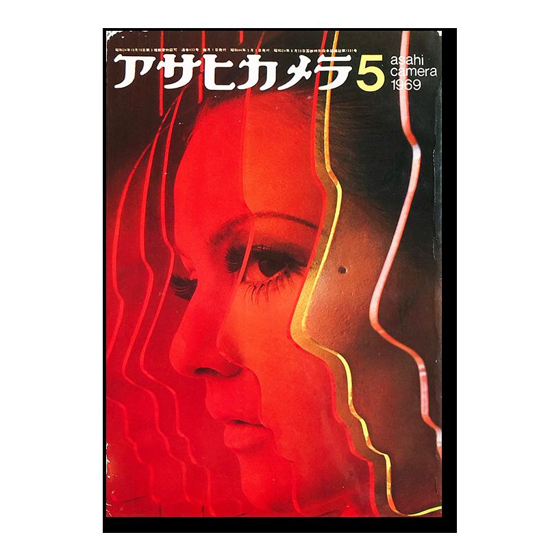 ASAHI CAMERA Vol.433 May 1969 DAIDO MORIYAMA etc..