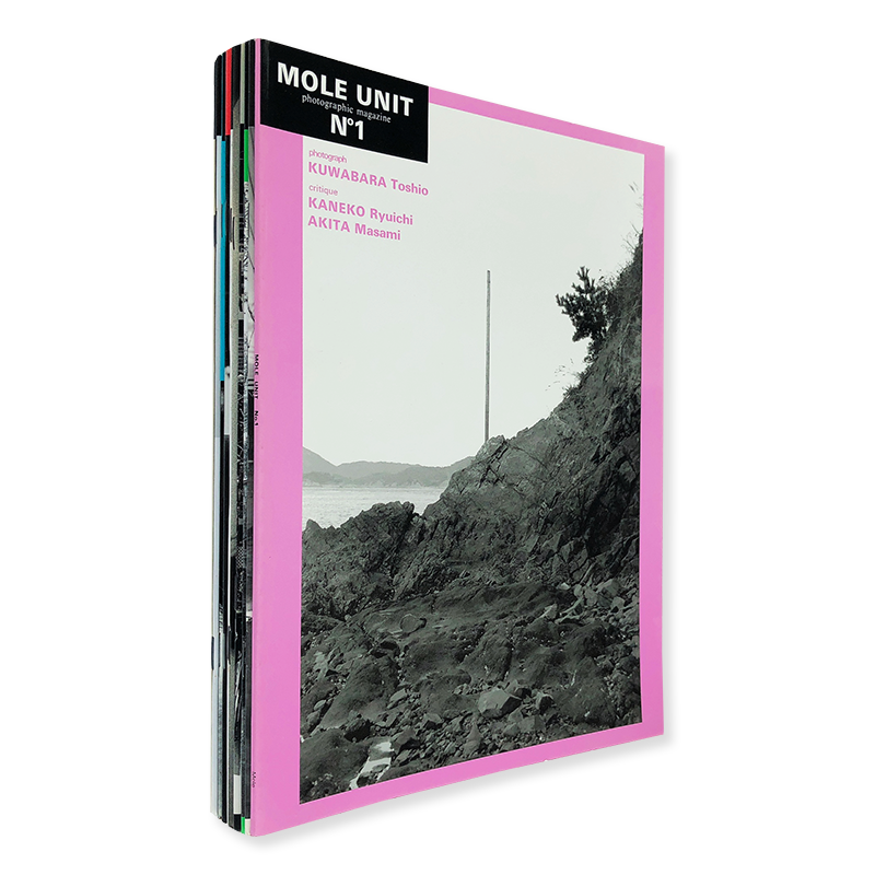 MOLE UNIT photographic magazine complete 10 volumes set