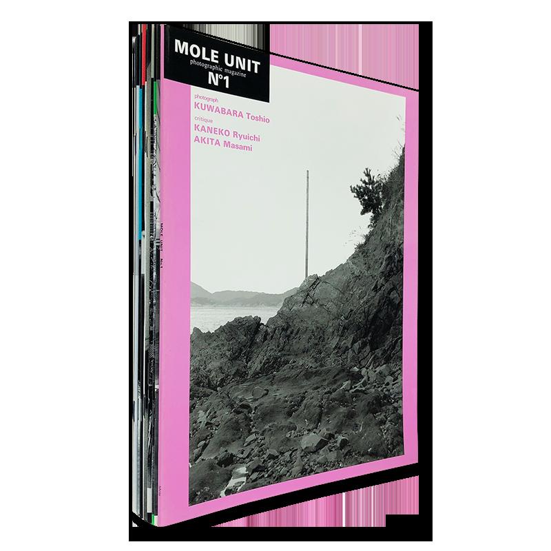 MOLE UNIT photographic magazine complete 10 volumes set
