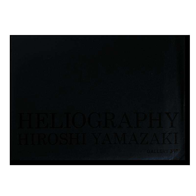 HELIOGRAPHY by HIROSHI YAMAZAKI
