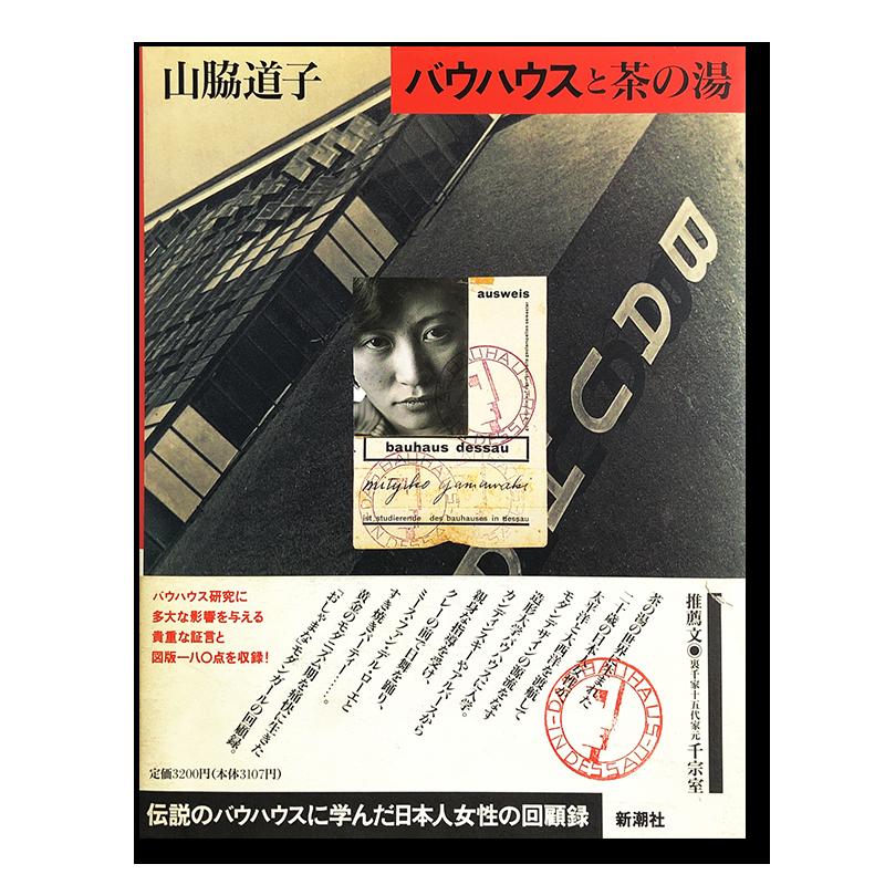 MICHIKO YAMAWAKI: BAUHAUS and TEA CEREMONY