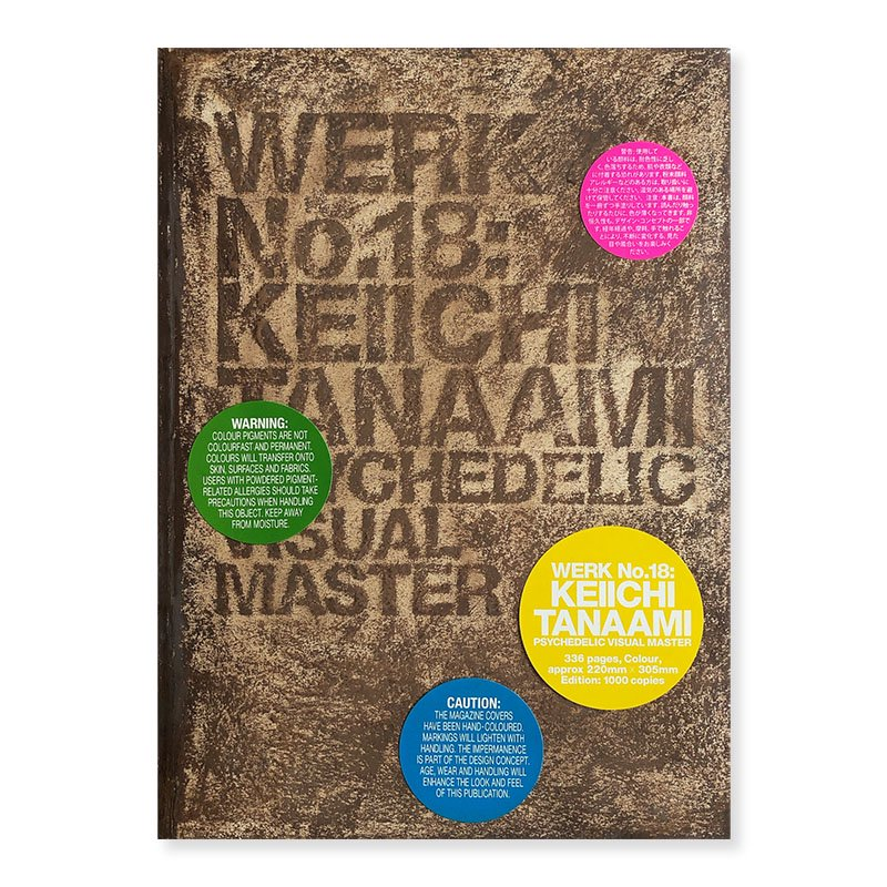 WERK MAGAZINE 2010 No.18 Brown KEIICHI TANAAMI/ PSYCHEDELIC VISUAL MASTER