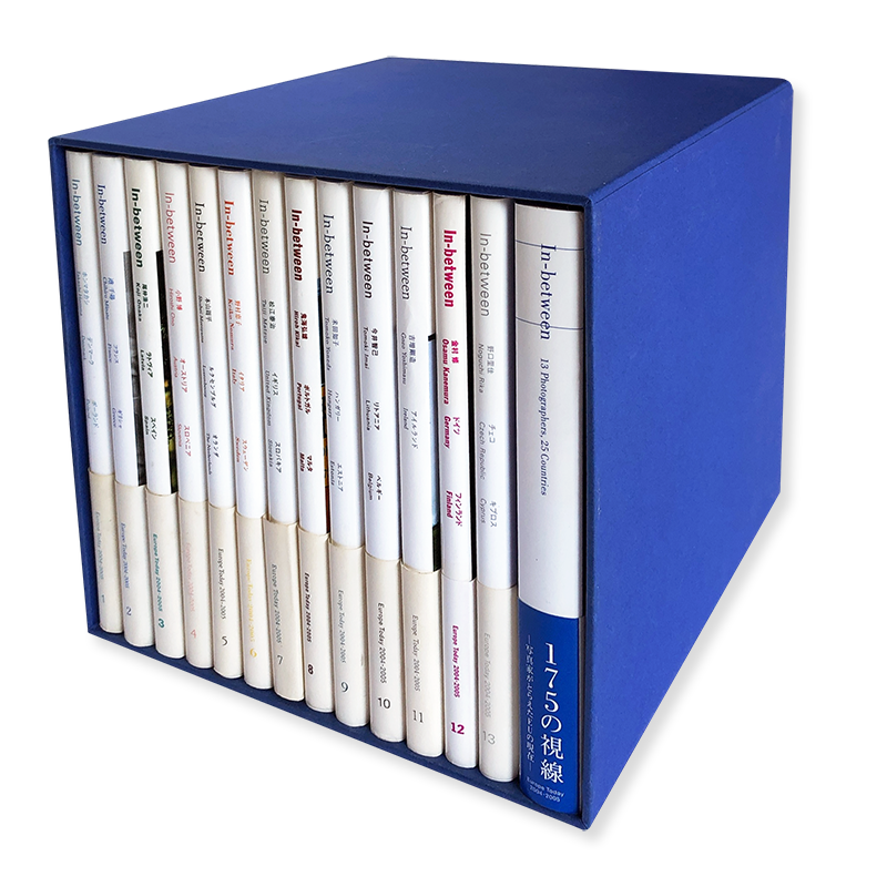 In-between Europe Today 2004-2005 complete 14 volumes box set