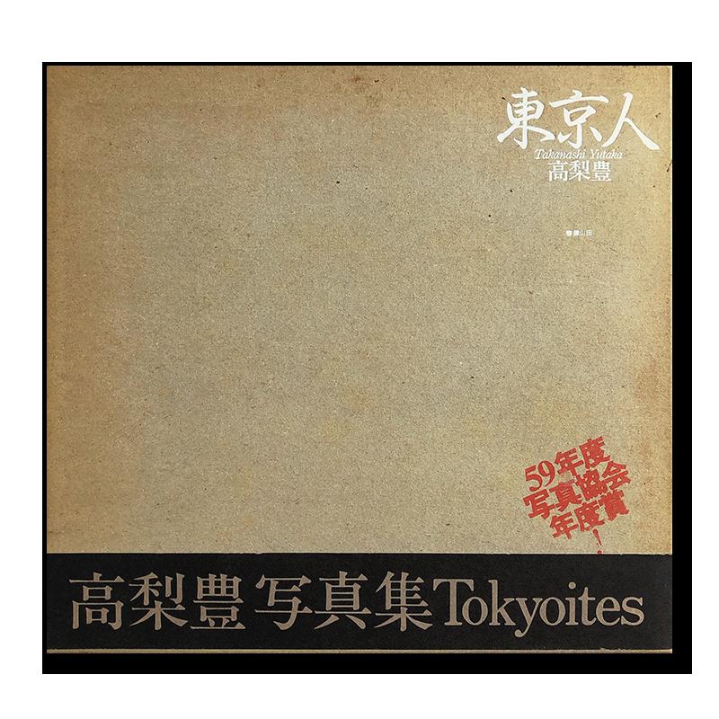 TOKYOITES(Tokyo-Jin) Yutaka Takanashi *signed